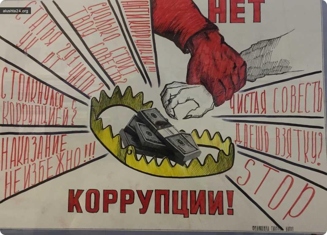 Блог им. НОД-посолонь: Борьба с коррупцией в чиновничьем стане Краснодарского края