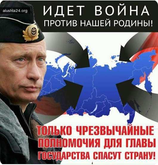 Блог им. НОД-посолонь: Массовый пикет в поддержку Национального Лидера Владимира Путина