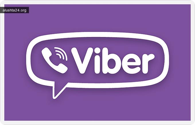 Статьи: Использование Viber-рассылок - нюансы 11 апреля 2018