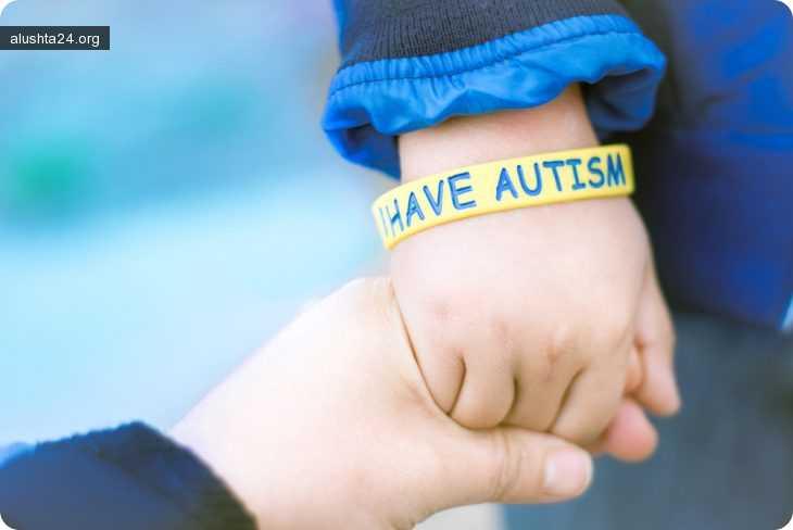 Статьи: Аутизм и причины его появления 7 мая 2018
