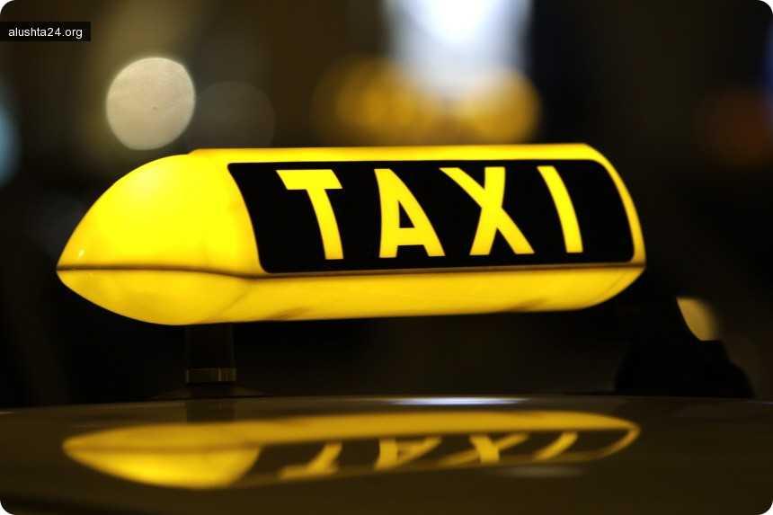Статьи: Преимущества такси перед другими видами транспорта 9 мая 2018