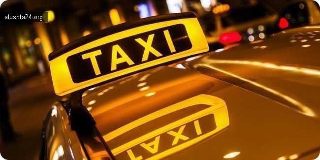 Статьи: Преимущества такси 6 июня 2018