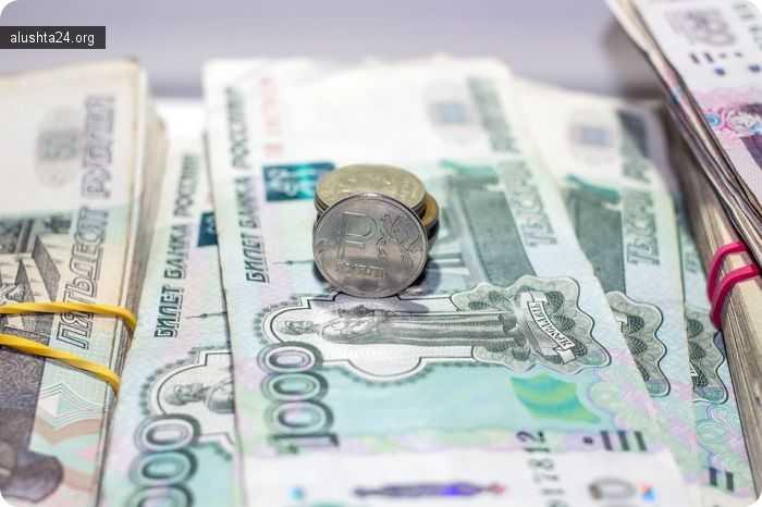 Статьи: Преимущества микрокредитов 8 июня 2018