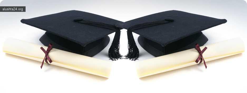 Статьи: Блог им. sans: Преимущества программы двойного диплома 24 июля 2018