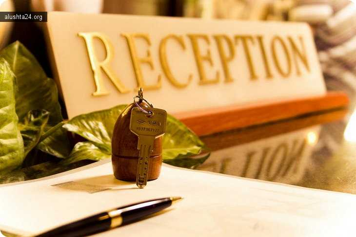 Статьи: Как правильно выбрать отель? 9 июня 2018