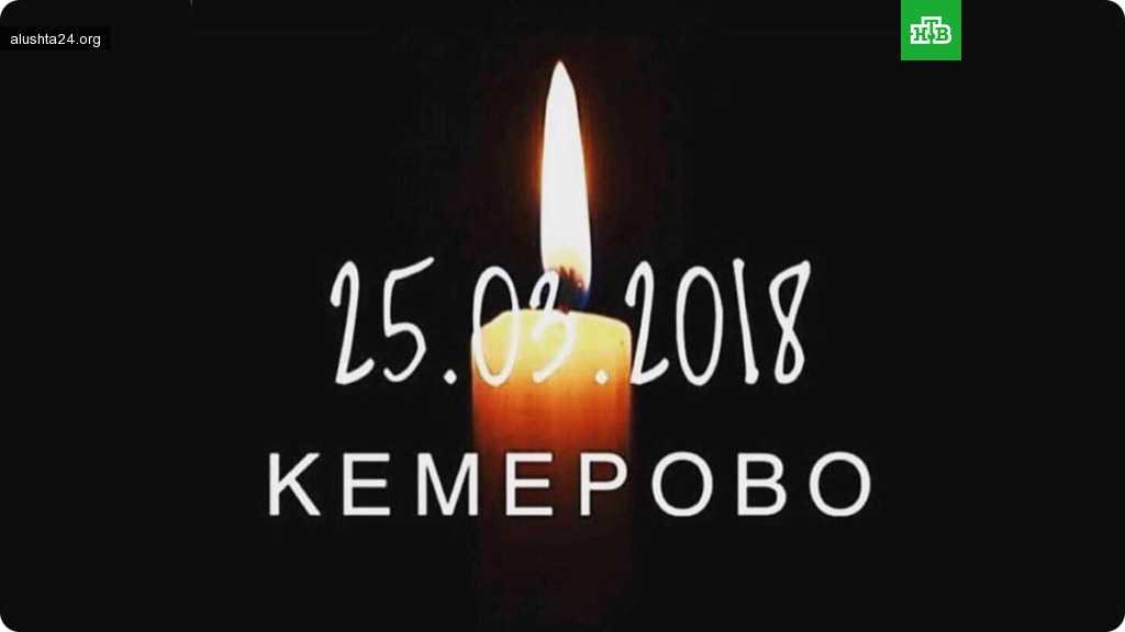 Блог им. zimbabwe: СКОРБИМ  25.03.2018