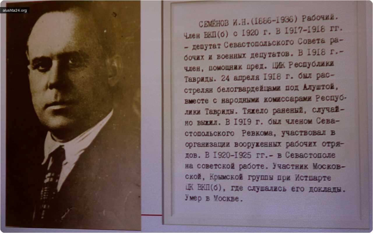 Блог им. Komsomol: Записки расстрелянного