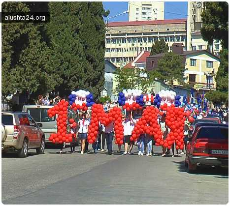 Фотоблог: Первомайское шествие в Алуште
