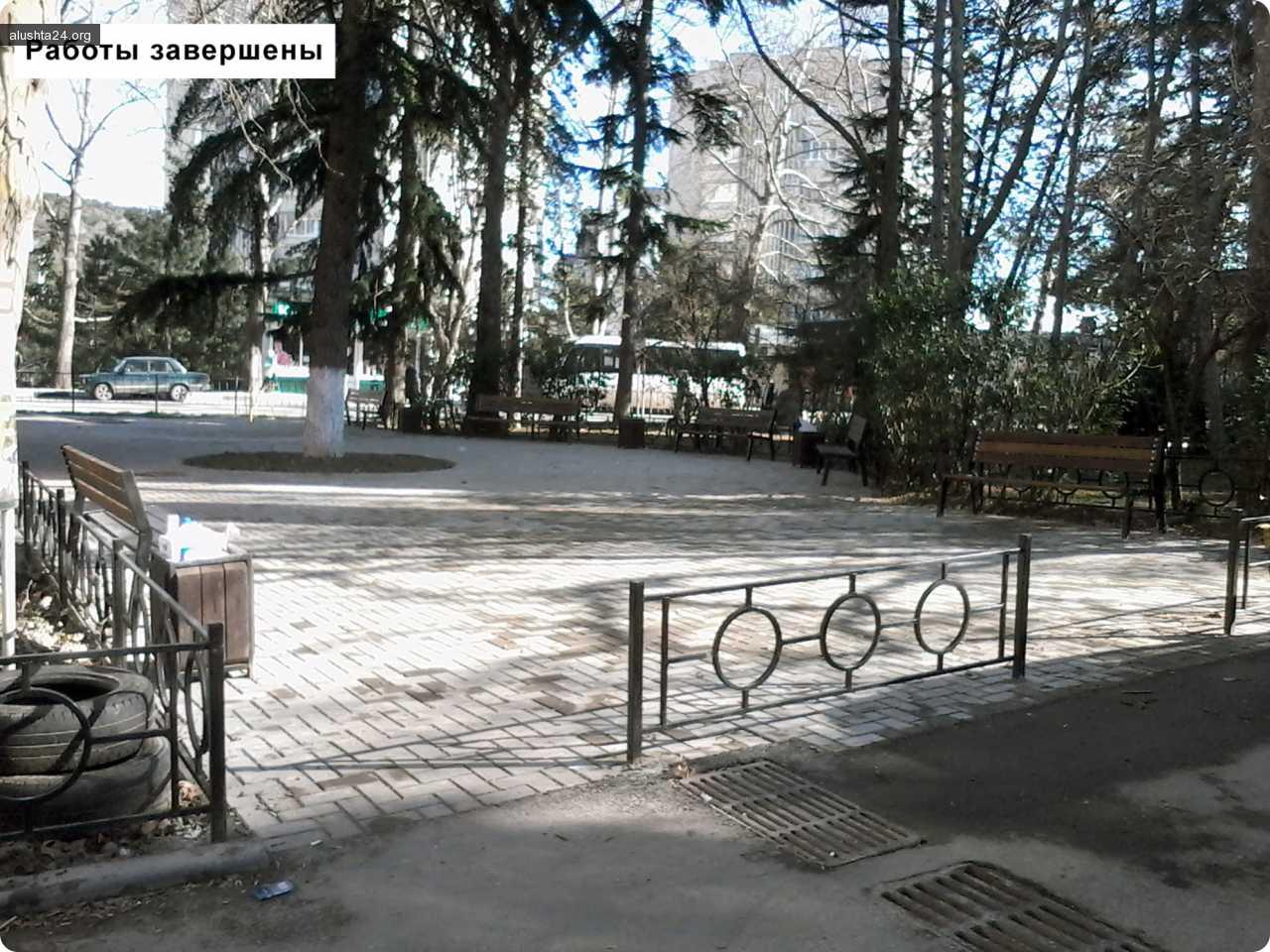 Все об Алуште: Блог им. Olenka: Благоустройство дворовой территории по ул. Ленина, 41