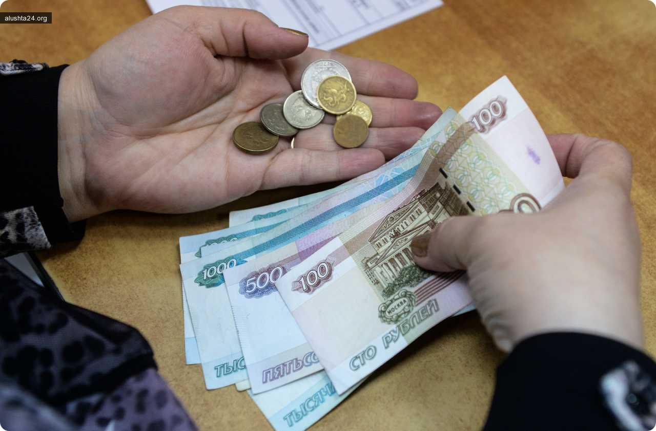 Блог им. 0910220403: С 1 января страховые пенсии неработающих пенсионеров увеличиваются на 3,7%